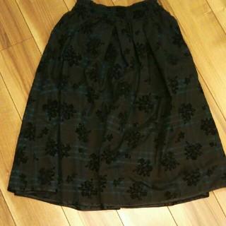 グレイル(GRL)の値下げ グレイル リバーシブルスカート(ひざ丈スカート)