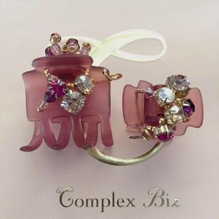 Complex Biz - コンプレックスビズ complex biz 中小クリップセット ピンク