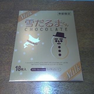イシヤセイカ(石屋製菓)の石屋製菓 雪だるまくん ミルクチョコレート 18枚入り 北海道土産☆(菓子/デザート)