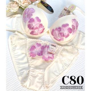 ブラジャー&ショーツ♡C80☆クリームホワイト&ピンクの花柄刺繍が可愛い♡