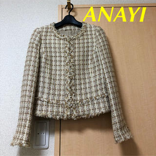アナイ(ANAYI)のアナイ   ツィードジャケット(ノーカラージャケット)