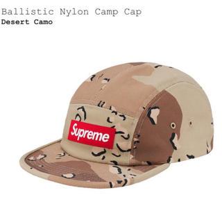 Supreme - 2019aw  supreme Ballistic Nylon Camp Cap