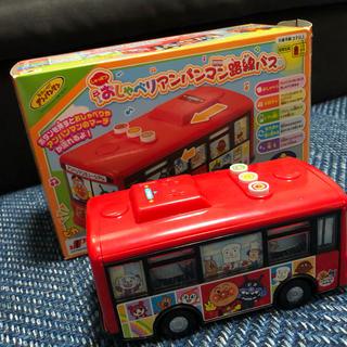 アンパンマン - アンパンマン 路線バス
