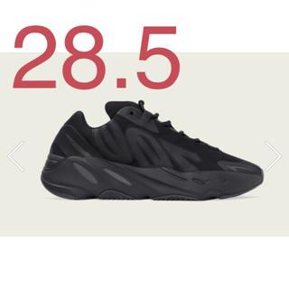 アディダス(adidas)のYEEZY BOOST 700 MNVN 28.5(スニーカー)
