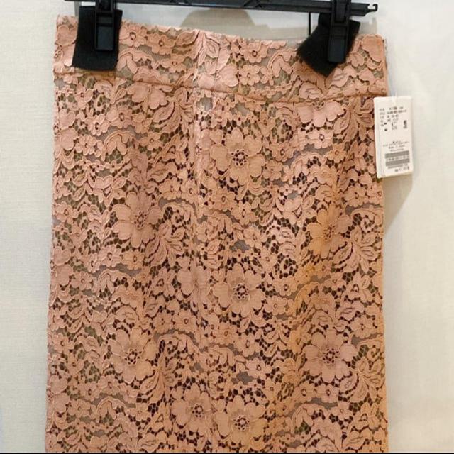 IENA(イエナ)の新品イエナIENA デイジーレースタイトスカート ピンク レディースのスカート(ひざ丈スカート)の商品写真