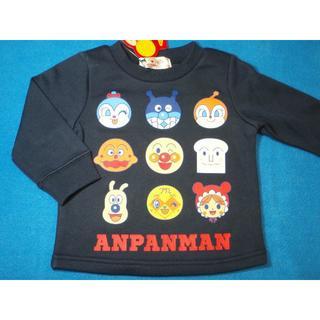 アンパンマン - アンパンマン 90cm トレーナー ネイビー 春物