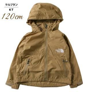 THE NORTH FACE - 【登校時のアウターに】新品 ノースフェイス コンパクトジャケット 120cm