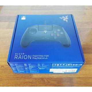 Razer Raion - Fightpad for PS4