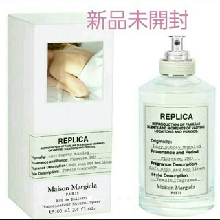 Maison Martin Margiela - 新品未開封☆メゾンマルジェラ  レイジーサンデーモーニング 香水 100ml