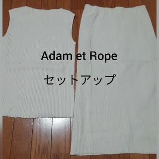 アダムエロぺ(Adam et Rope')のAdam et Rope セットアップ ノースリーブ スカート アイボリー(アンサンブル)