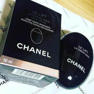 CHANEL - CHANEL ル リフト ラ クレームマン ハンドクリーム