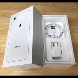 Apple - iPhone ライトニングケーブル 純正