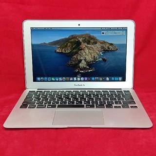 Apple - Apple MacBook Air Early 2015 A1465