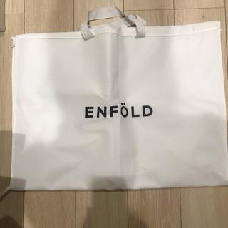 ENFOLD - ENFOLDエンフォルドコートカバー