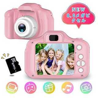 ピンクトイカメラ TANOKI キッズカメラ 子供用カメラ 800万画素 95g