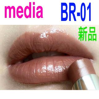カネボウ(Kanebo)のメディア media ブライトアップ ルージュ BR-01 口紅 リップ(口紅)