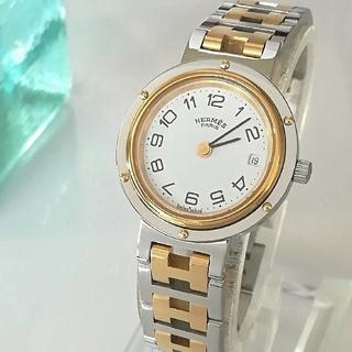 Hermes - 綺麗 エルメス 新品仕上 クリッパー白 レディースウォッチ 卒業式 時計 極美品