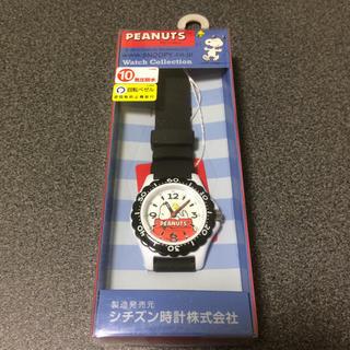 PEANUTS - 【先着1名様限定★新品未使用】PEANUTS スヌーピー 腕時計