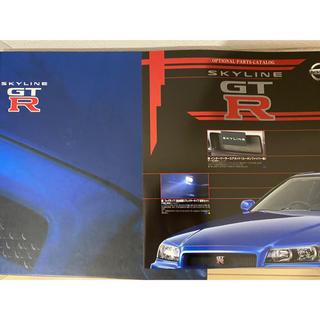 日産 - R34GTR カタログ