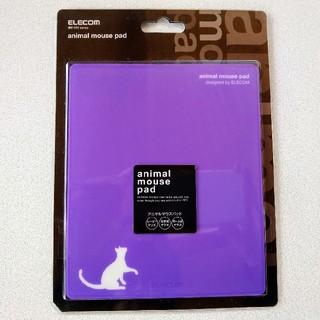 エレコム(ELECOM)の未開封 ELECOM アニマル マウスパッド おしゃれ ネコ柄(PC周辺機器)