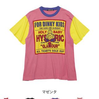 ヒステリックミニ(HYSTERIC MINI)の新品(Tシャツ/カットソー)