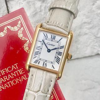 Cartier - 美品✨カルティエ Cartier マストタンク 腕時計 レディース