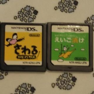 任天堂 - DSカセット3種セット