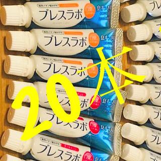 ダイイチサンキョウヘルスケア(第一三共ヘルスケア)のブレスラボ(口臭防止/エチケット用品)