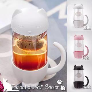 可愛くて便利なTポット猫マグ♡ティーポットとカップの一体型♡送料無料(収納/キッチン雑貨)