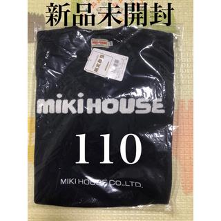 mikihouse - ミキハウス 福袋限定 綿100% セーター 紺色