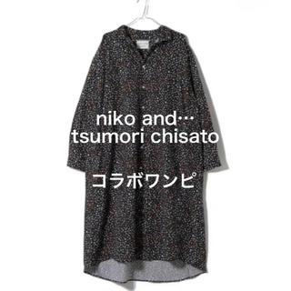 niko and... - 【完売品】ニコアンド ツモリチサト タイニーネコドット ワンピース