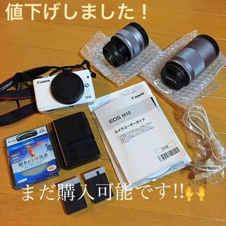 Canon - Canon EOS10 ミラーレス