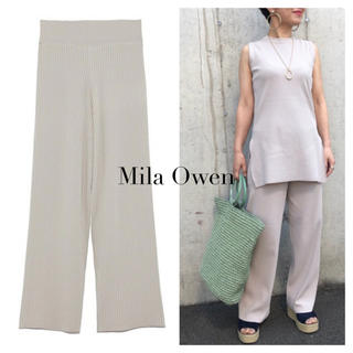 Mila Owen - Mila Owen シャリ感ニットストレートパンツ