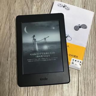 アップル(Apple)のKindle Paperwhite キンドルペーパーホワイト4GB(電子ブックリーダー)