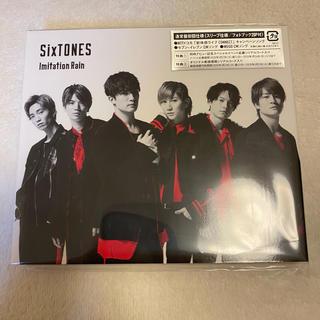 Johnny's - SixTONES Imitation Rain 通常盤初回仕様