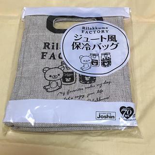 サンエックス(サンエックス)のリラックマ ジュート風保冷バッグ(弁当用品)