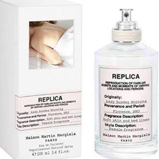 Maison Martin Margiela - マルジェラ*レイジーサンデーモーニング*香水*新品*送料込み