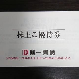 第一興商 5000円分 株主優待券 ビッグエコー