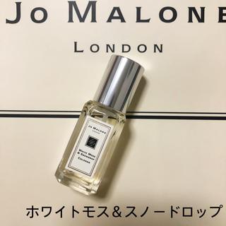 Jo Malone - ジョーマローン  コロン ホワイトモス&スノードロップ