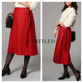 アンタイトル(UNTITLED)のUNTITLED ラップ風ハトメスカート(ひざ丈スカート)