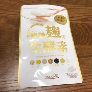 うるおいの里 雑穀麹の生酵素(米/穀物)