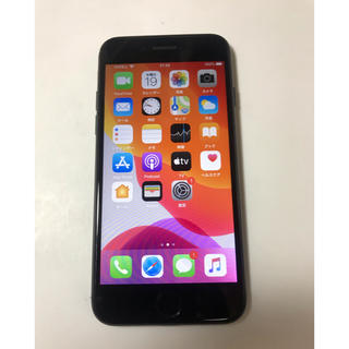 Apple - iPhone7 32GB ソフトバンク
