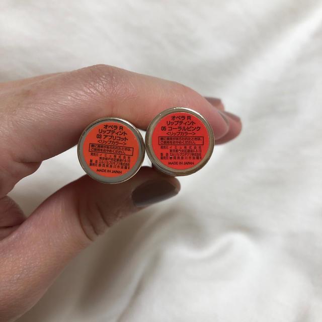 OPERA(オペラ)のOPERA🌙リップティント2点セット コスメ/美容のベースメイク/化粧品(口紅)の商品写真