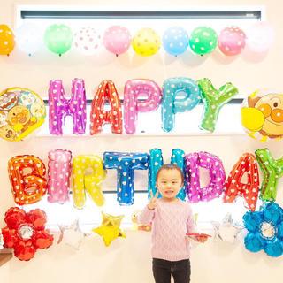 アンパンマンの誕生日バルーンセットcolorful♡文字カラー変更可♡送料無料(キャラクターグッズ)