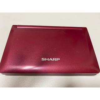 シャープ(SHARP)のシャープ電子辞書(その他)