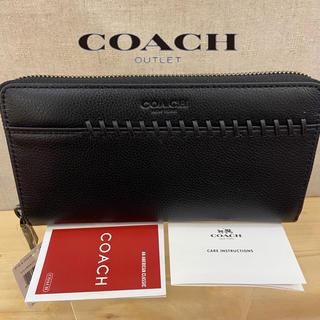 COACH - プレゼントにも❤️新品コーチ 紳士の逸品 グローブレザーBBステッチ 長財布