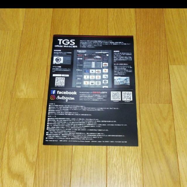 TGSデリカドレスアップパーツカタログ 自動車/バイクの自動車(カタログ/マニュアル)の商品写真