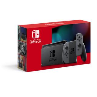 Nintendo Switch グレー(家庭用ゲーム機本体)