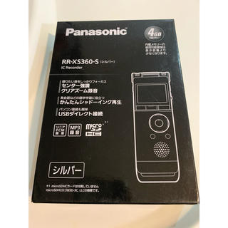 Panasonic - RR-XS360-S Panasonic  ICレコーダー