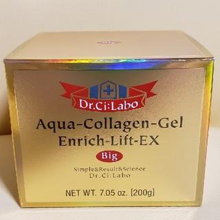 ドクターシーラボ(Dr.Ci Labo)のDr.Ci:Labo エンリッチ EX 200g(オールインワン化粧品)